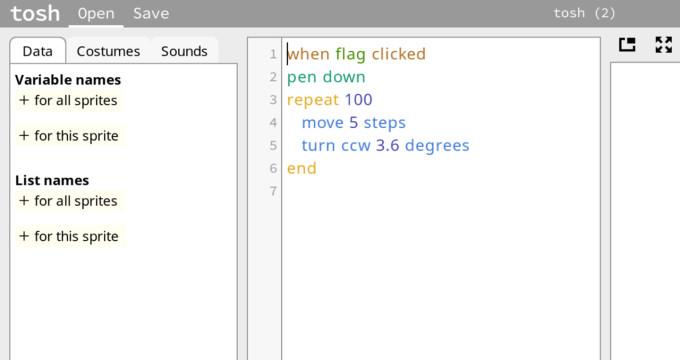 0-tosh-スクラッチをテキストでプログラミング